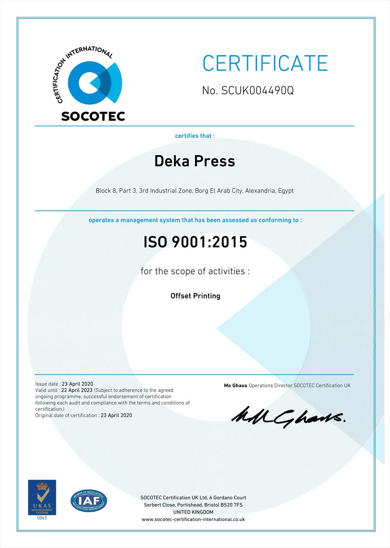 /certificate